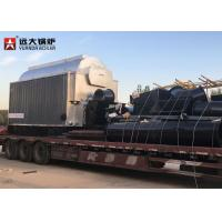 Buy cheap Industrial 500 Kg 1500Kg High Efficiency Steam Boiler For Poultry Houses And from wholesalers