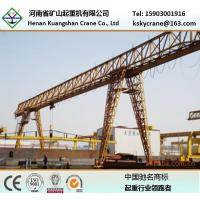 Quality trussed type single girder gantry crane 3t~20t for sale