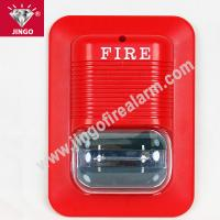 Quality Addressable fire alarm systems 2 wire strobe sounder,horn,hooter for sale