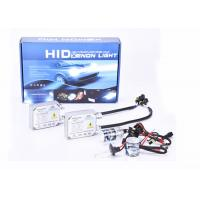 Quality 55W 9005 9006 Automotive Wiring Accessories , Xenon HID Head Lamp Kit H1 H3 H4 H7 H9 H11 for sale