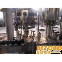 Quality BGF12/6, high precision Automatic Beer Filling Machine with crown type bottle cap for sale