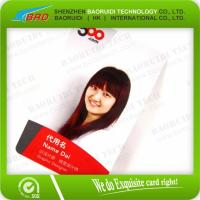 Quality PVC Medical Insurance ID Card for sale