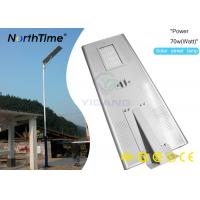 Quality High Power Solar Lights 7500-8000 Lumens with Light Control  Time Control for sale