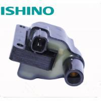 China New Ignition Coil For 91-94 Nissan Sentra Xe/Se Sedan 2d 1.6l  22433-53F00 22433-55Y00 22433-65Y10 on sale