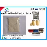 Quality Pharmaceutical  Ingredients Piperidones Powder 4,4- Piperidinediol hydrochloride CAS 40064-34-4 for sale