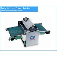 China Wholesale Squid cutting machine for flower shape China on sale