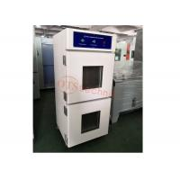 Buy cheap High low temperature battery explosion-proof testing machine from wholesalers