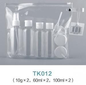 Quality PET 6pcs transparent 60ml plastic jar wholesale cosmetic travel kit bottle for sale