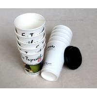 Quality 8oz, 12oz, 14oz, 16oz Take away cup Customized disposable Double wall paper cup for sale