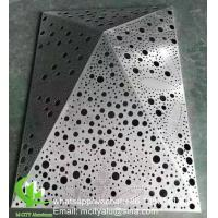 Quality Custom made Metal aluminum cladding panel perforated sheet for cladding facade for sale