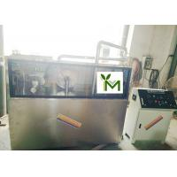 Quality Recycling 50HZ Sulfur Universal Grinding Machine , 22kw Wood Milling Machine for sale