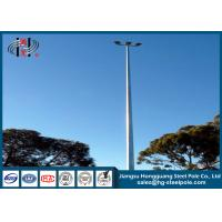 China Height 20-30M LED High Mast Steel Lighting Poles with Lifting System for Stadium on sale