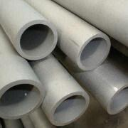 Quality Stainless Steel Seamless Pipe (202) for sale