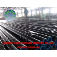 """Buy cheap Fluid Construction Carbon Steel Pipe Seamless , ERW Pipe 1/4"""" ~ 48"""", ASTM A53 from wholesalers"""