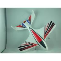 Quality elegant appearance Mini 2CH RC remote airplanes Park Flyer - DSCN1877 for sale