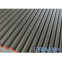 Buy cheap ASTM B622 Nickel Alloy Pipe Alloy G-35 / UNS N06035 Nickel Alloy Seamless Tube from wholesalers