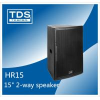 China 15 inch 2-way full range, speaker cabinet ( HR15) on sale