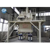 Quality Semi Automatic Dry Mortar Mixer Machine 12 Months for sale