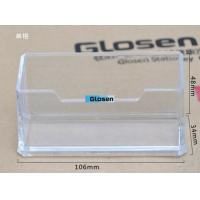 Quality SGS Clear Creative Business Visiting Name Card Boxes For Market for sale