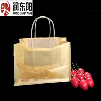 Quality Kraft Paper Custom Packaging Bags Solid Color Square Fruits Pouch With Handles for sale