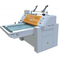 Quality Magnetic Regulating Plate Film Manual Laminator Machine / Lamination Paper Machine for sale