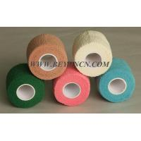Quality Easy Tear Colored Self - adherent Cotton Elastic Bandage For Body Parts Wrapping for sale