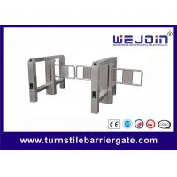 Buy cheap Intelligent Swing Barrier with Steel and Aluminum Alloy Mechanism from wholesalers