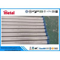 Quality A312 TP310H BE Austenitic Stainless Steel Pipe 1 - 48 Inch For Surgical Instrument for sale