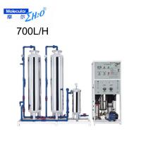 Quality Promotional Water Softener Machine for food purifying treatment system for sale