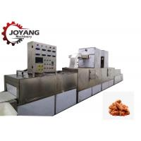 Buy cheap Microwave Duck Neck Defatting Food Thawing Machine Food Defroster Equipment from wholesalers