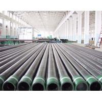 Quality Seamless Steel Pipe ( SMLS) for sale