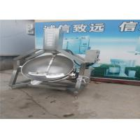 Quality Planet Stirrer Food Frying Automatic Wok Cooker , 3KW Automatic Fried Rice Wok for sale