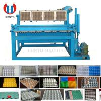 Quality egg tray making machine egg tray carton fully automatic egg tray machine with low price good quality for sale