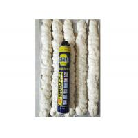 Buy cheap Watertight Polyurethane Foam Filler Gaps And Cracks Insulating Foam Sealant 600g from wholesalers