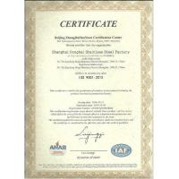 Shanghai Donghai Stainless Steel Factory Certifications