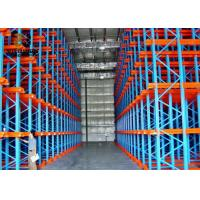 Buy cheap Galvanization For Unified Palletized Goods Use Drive In Racking System from wholesalers