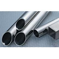 Quality Seamless Steel Pipe & Seamless Steel Tube (904L) for sale