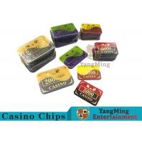 Buy Crystal Acrylic Casino Poker Chips With Win bronzing 94 * 66mm at wholesale prices