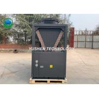 Quality Customized Size Eco Swimming Pool Heat Pump / OEM Indoor Pool Heat Pump for sale