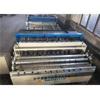 Quality Fully Automatic Fence Mesh Welding Machine  Multipoint Welding One Person Operation for sale