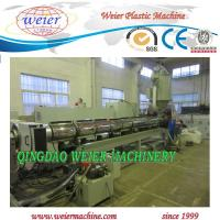 Quality 2300mm Wide PP Hollow Plastic Extrusion Equipment Grid  SJ-180 Extruder for sale