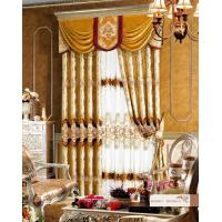 Quality High-Grade Embroidery Curtain Luxury Ready Made Curtains , Custom Blackout Window Curtain for sale