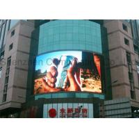 Quality DIP Big P16 Advertising Curved LED Screen Outdoor High Brightness 16 pixels x 8 pixels for sale