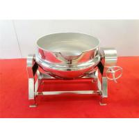 Quality Pharmaceutical Automatic Wok Machine For Mixing Customized Size Easy To Operate for sale