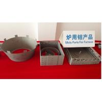 Quality High temperature High Density ML annealing and sintering boats china supplier for sale