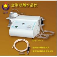 Quality IHspa7.0 Mini Hydro-dermabrasion facial skin-care beauty machine (Manufacturer) for sale