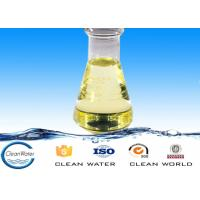 Buy cheap Drilling Oil Based Mud chemicals Flocculant for oil waste water from wholesalers