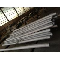 Quality Mild Steel Pipes, MS Pipes, Tubes   IS 1239 Steel Pipes, Tubes for sale