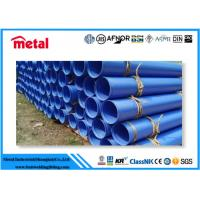 Quality Fusion Bonded Epoxy Coated Steel Pipe Seamless API Steel Tube With DIN30670 Standard for sale