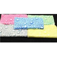 Quality Microfiber printed lens cleaning cloth-lint free for sale